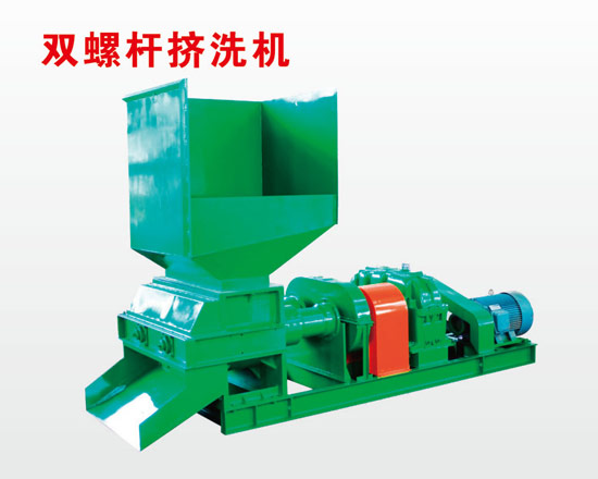EXTRUDINE MACHINE